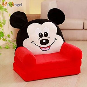 Mittan Hub Premium Newly Kids Sofa Cum Bed, Soft and Rocking Chair, Baby Supporting Seat with Comfortable Sleep (0 to 2) Years.