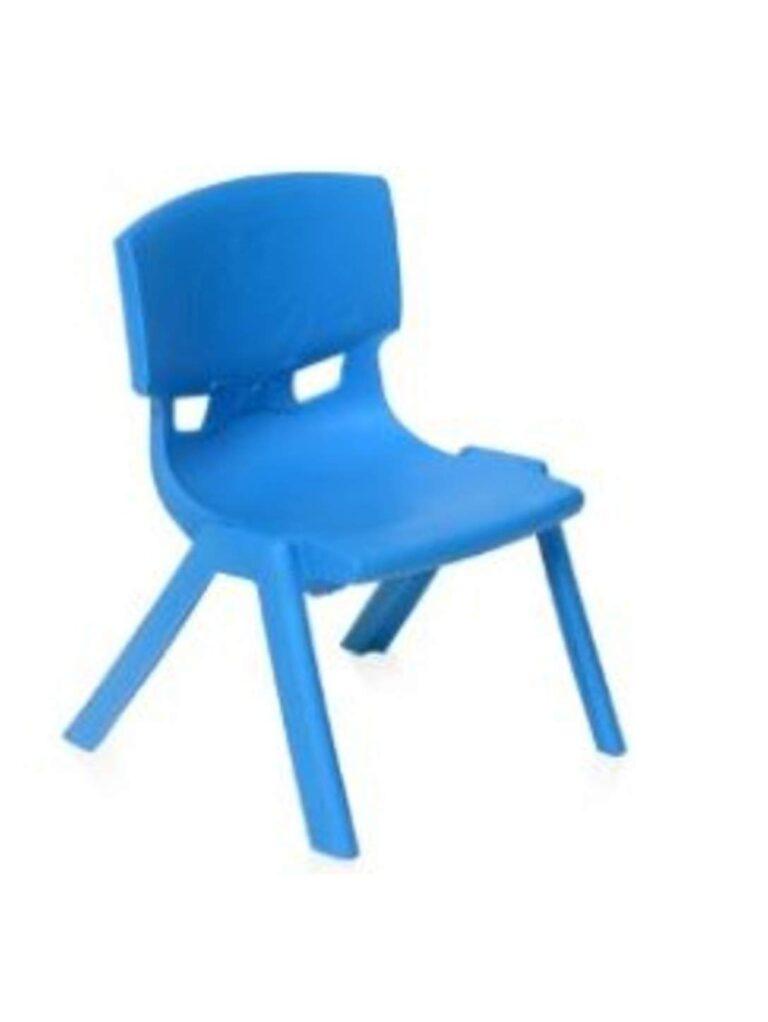 Best Kids Chair online