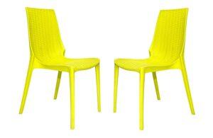Supreme Luminia armless Plastic Chair (Lemon Yellow)(2)