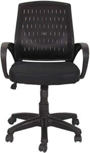 GTB BT-307 Black Office Chair